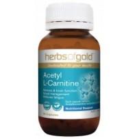 HOG Acetyl L Carnitine 60caps