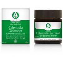 KH Calendula Ointment 30g