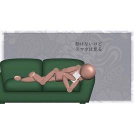 録画配信セミナー 「疲れた」のサインを見逃さない!~血糖値コントロールと副腎ケア~
