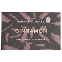 パナチョコレート シナモン 45g