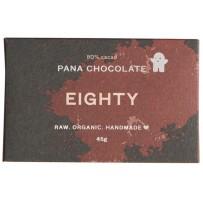 パナチョコレート エイティー 45g
