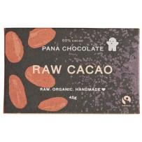 パナチョコレート ローカカオ 45g